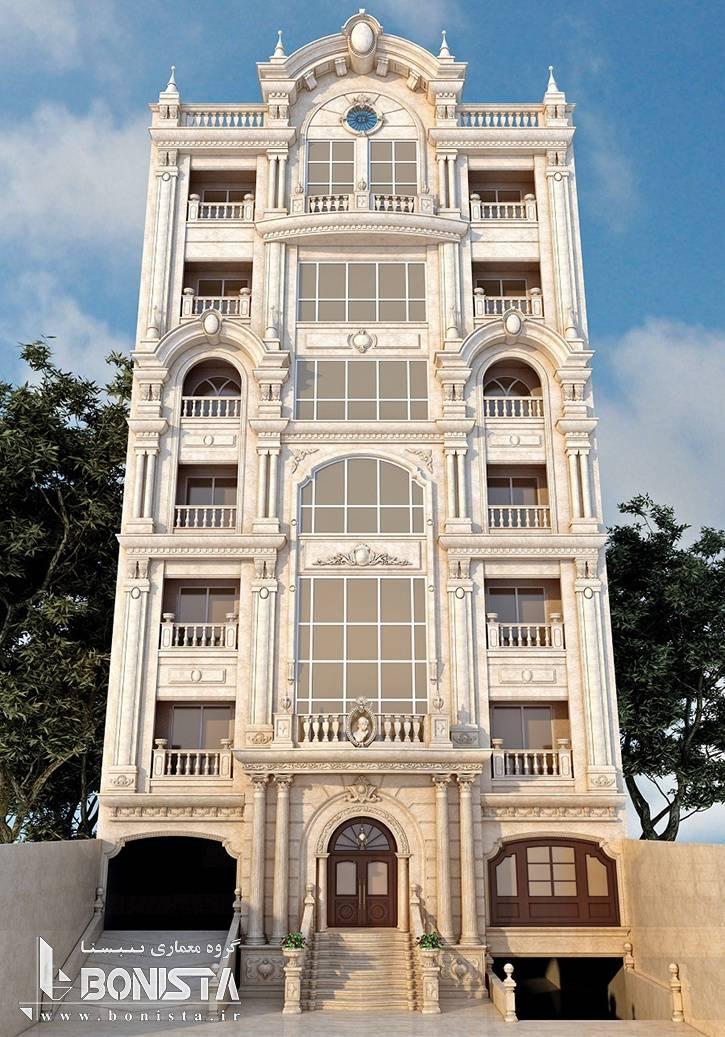 طراحی نما کلاسیک ساختمان مسکونی امپریال پاسداران توسط گروه معماری و طراحی داخلی بنیستا