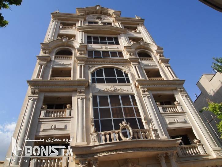 اجرای نما ساختمان امپریال توسط گروه معماری و طراحی داخلی بنیستا