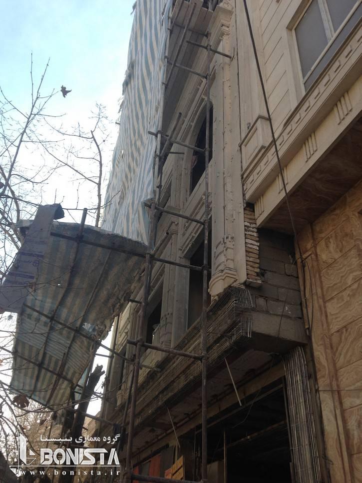 اجرای نما ساختمان مسکونی پاسداران - گروه معماری و طراحی داخلی بنیستا