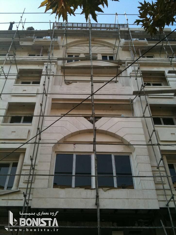 اجرای نما ساختمان مسکونی دامون توسط گروه معماری و طراحی داخلی بنیستا